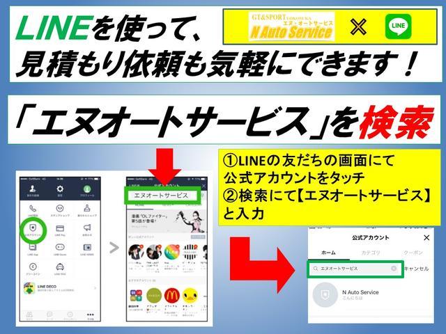 ダイナミック スペシャル禁煙HIDエアロ外装ポリマー記録簿(2枚目)