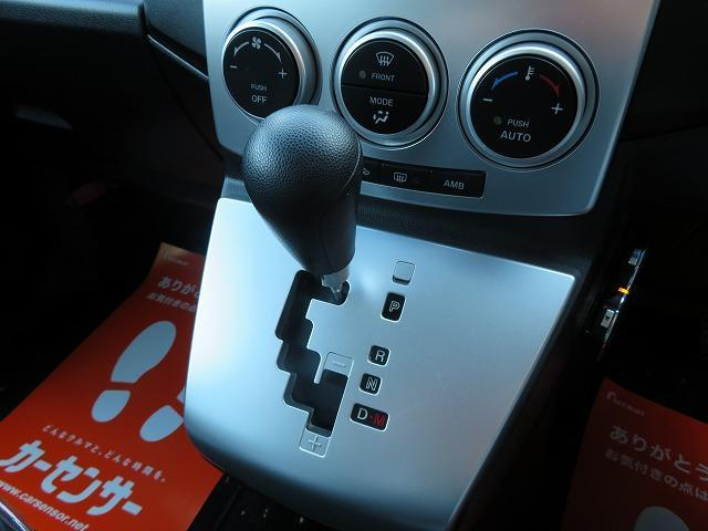 20CS 禁煙 両側パワースライドドア HDDナビDVD再生 ETC スマートキー オートエアコン 無料保証6ヶ月&走行距離無制限(19枚目)