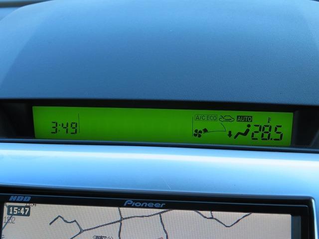 20CS 禁煙 両側パワースライドドア HDDナビDVD再生 ETC スマートキー オートエアコン 無料保証6ヶ月&走行距離無制限(21枚目)