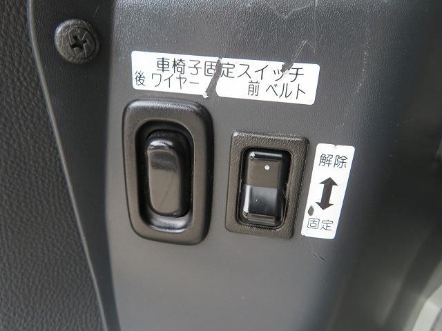 スローパー車イス移動車 リヤシート付き 電動固定装置 禁煙 取説&記録簿 無料保証6ヶ月&走行距離無制限(20枚目)
