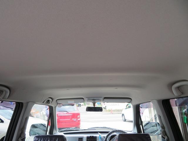 スローパー車イス移動車 リヤシート付き 電動固定装置 禁煙 取説&記録簿 無料保証6ヶ月&走行距離無制限(22枚目)