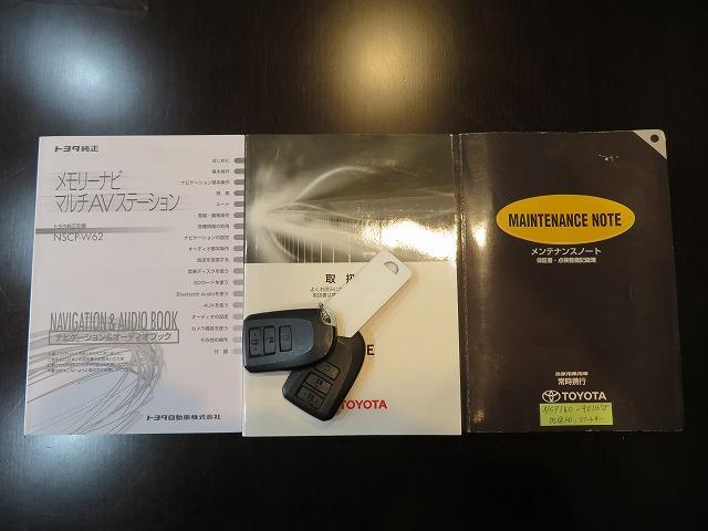 X 禁煙 スマートキー2個&プッシュスタート アイドリングストップ パワースライドドア ナビ&バックカメラ ワンセグ ブルートゥース ETC ウィンカーミラー 取説&記録簿 無料保証6ヶ月&走行距離無制限(61枚目)