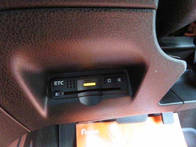 Gスマートセレクション ナビ&新品バックカメラ ワンセグTV スマートキー HIDライト ビルトインETC 無料保証6ヶ月&走行距離無制限(15枚目)