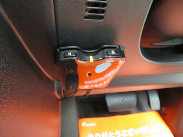 20CS エアロスタイル ツーリングセレ ワンオーナー 取説&記録簿 HIDライト スマートキー2個 パワースライドドア ナビ&バックカメラ Bluetooth フルセグTV DVD再生 ETC  無料保証6ヶ月&走行距離無制限(11枚目)