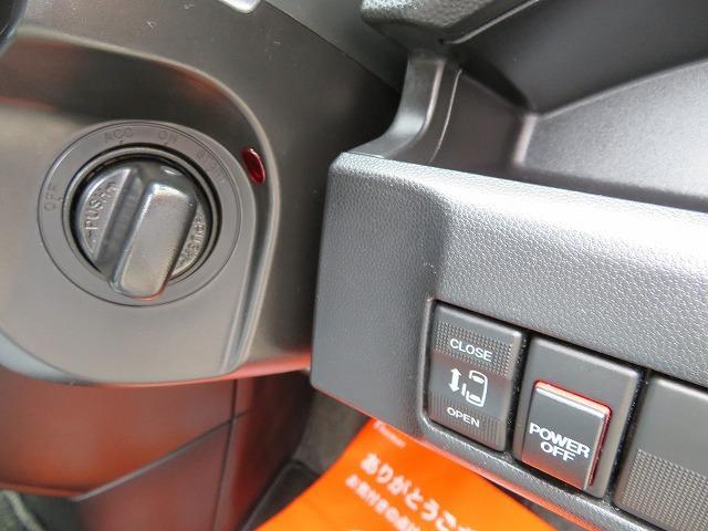 20CS エアロスタイル ツーリングセレ ワンオーナー 取説&記録簿 HIDライト スマートキー2個 パワースライドドア ナビ&バックカメラ Bluetooth フルセグTV DVD再生 ETC  無料保証6ヶ月&走行距離無制限(12枚目)