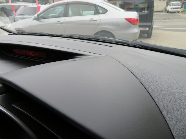 20CS エアロスタイル ツーリングセレ ワンオーナー 取説&記録簿 HIDライト スマートキー2個 パワースライドドア ナビ&バックカメラ Bluetooth フルセグTV DVD再生 ETC  無料保証6ヶ月&走行距離無制限(13枚目)