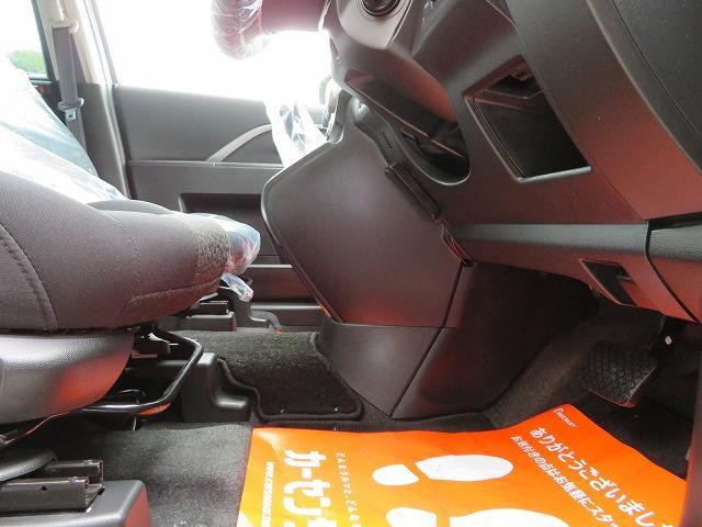 20CS エアロスタイル ツーリングセレ ワンオーナー 取説&記録簿 HIDライト スマートキー2個 パワースライドドア ナビ&バックカメラ Bluetooth フルセグTV DVD再生 ETC  無料保証6ヶ月&走行距離無制限(18枚目)