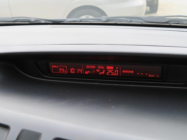 20CS エアロスタイル ツーリングセレ ワンオーナー 取説&記録簿 HIDライト スマートキー2個 パワースライドドア ナビ&バックカメラ Bluetooth フルセグTV DVD再生 ETC  無料保証6ヶ月&走行距離無制限(19枚目)