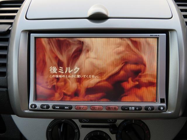 15X 禁煙 ナビ&バックカメラ ワンセグTV スマートキー 無料保証6ヶ月&走行距離無制限(12枚目)
