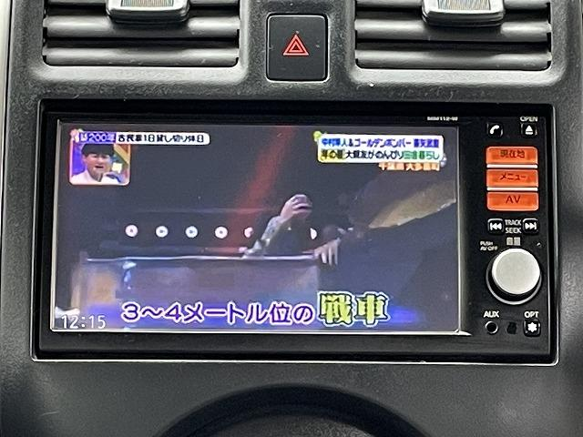 X 禁煙 ナビ&バックカメラ SD音楽 ワンセグTV キーレス アイドリングストップ 無料保証6ヶ月&走行距離無制限(20枚目)