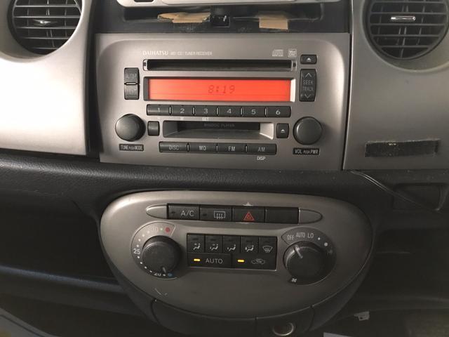 ダイハツ ミラジーノ X キーレス CD Tベルト交換済み