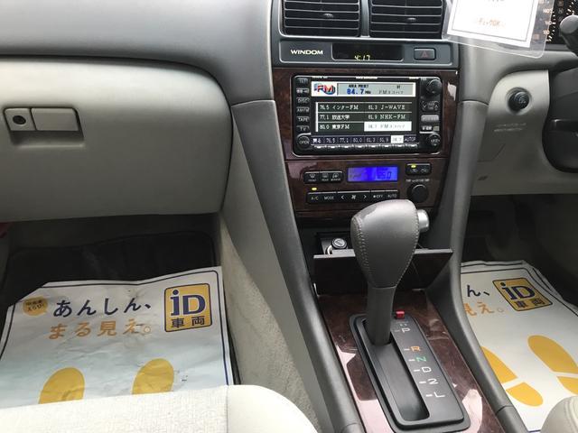 トヨタ ウィンダム 2.5G ナビ パワーシート キーレス HID