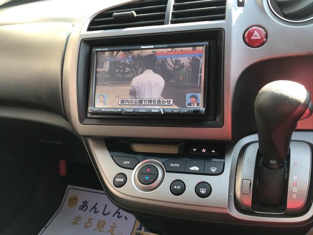 RSZ ナビTV ETC バックカメラ(18枚目)