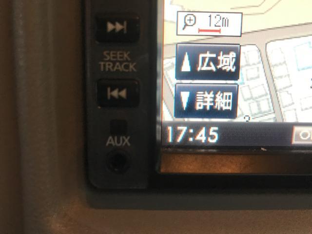 15X ナビTV バックカメラ プッシュスタート(17枚目)