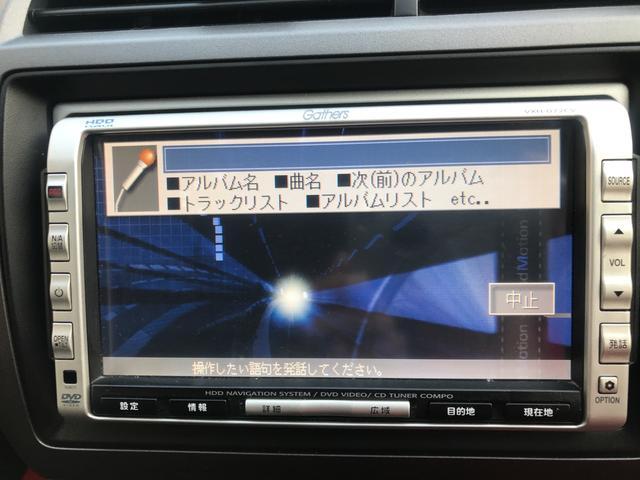 X HDDナビ ETC 7人乗り(29枚目)