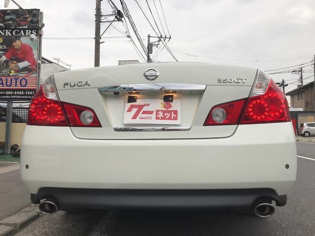 350GT ナビ ETC バックカメラ キセノン(9枚目)