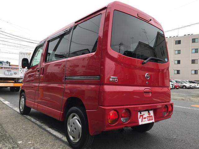 「日産」「クリッパーリオ」「コンパクトカー」「神奈川県」の中古車5