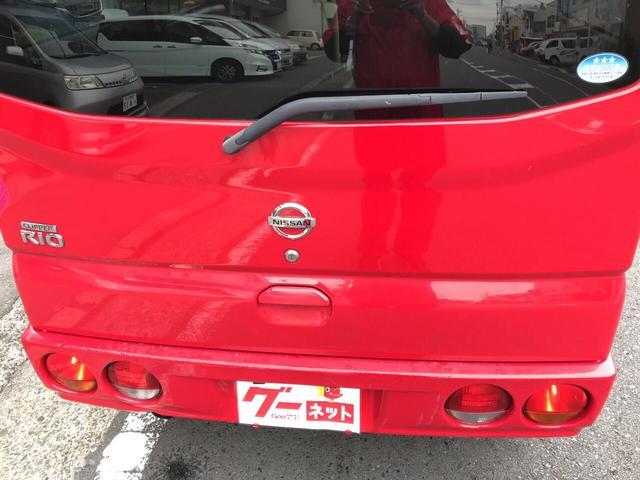 「日産」「クリッパーリオ」「コンパクトカー」「神奈川県」の中古車33