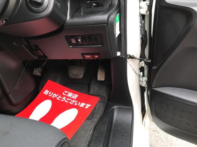「日産」「セレナ」「ミニバン・ワンボックス」「神奈川県」の中古車25