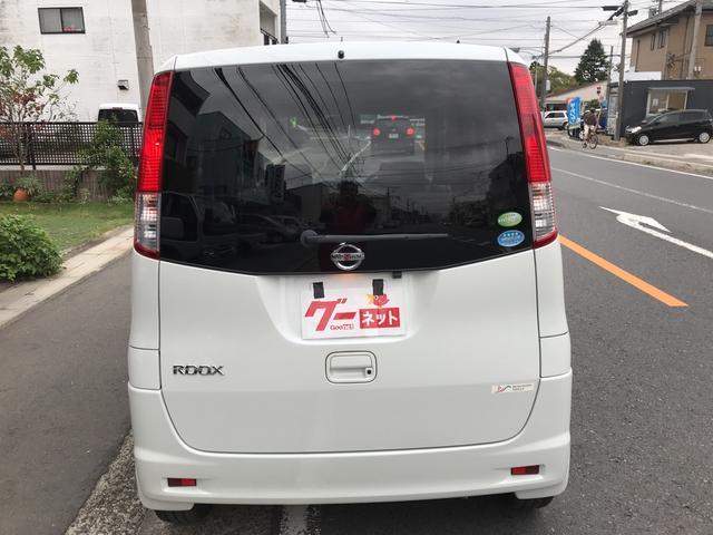 G ナビTV インテリキー 片側電動スライドドア Bカメラ(5枚目)