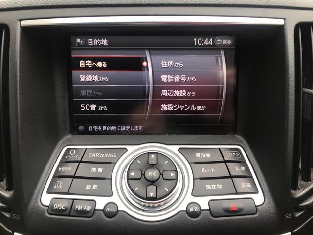 250GT FOUR タイプV ナビ 4WD ETC(25枚目)