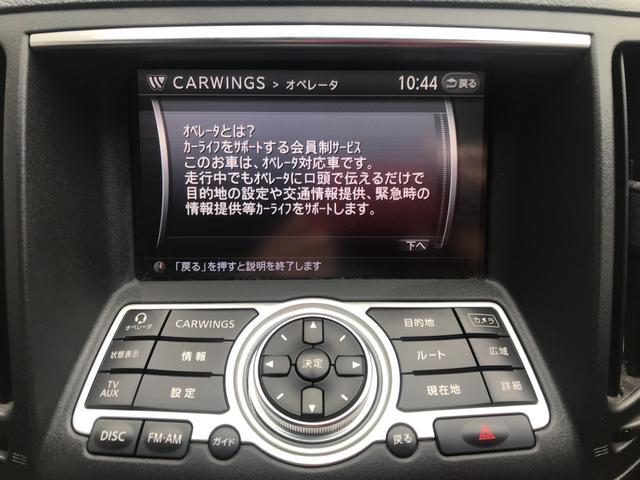 250GT FOUR タイプV ナビ 4WD ETC(26枚目)