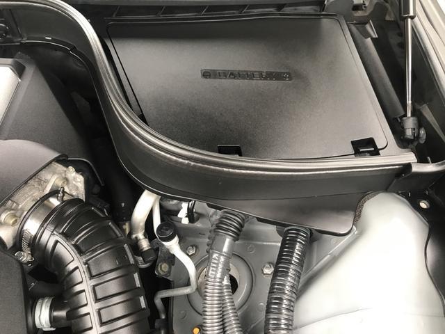 250GT FOUR タイプV ナビ 4WD ETC(45枚目)