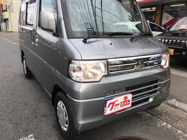 「三菱」「ミニキャブバン」「軽自動車」「神奈川県」の中古車2