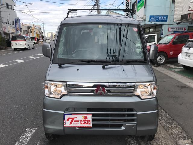 「三菱」「ミニキャブバン」「軽自動車」「神奈川県」の中古車3