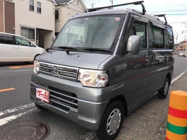 「三菱」「ミニキャブバン」「軽自動車」「神奈川県」の中古車4