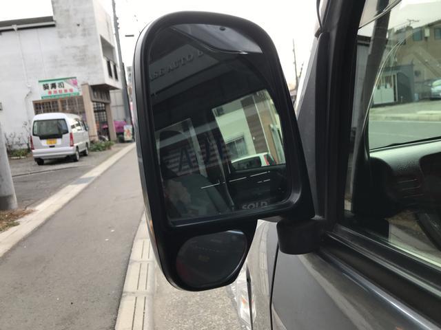 「三菱」「ミニキャブバン」「軽自動車」「神奈川県」の中古車35