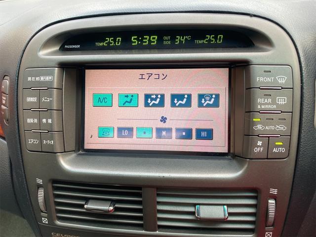 A仕様 eRバージョン ナビ 革シート サンルーフ ETC AW オーディオ付 クルコン AC AT HID パワーウィンドウ(40枚目)