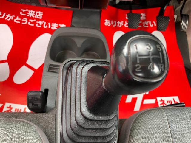 DX 4WD AC パワステ 5MT 修復歴無 軽トラック 2名乗り シロ(11枚目)