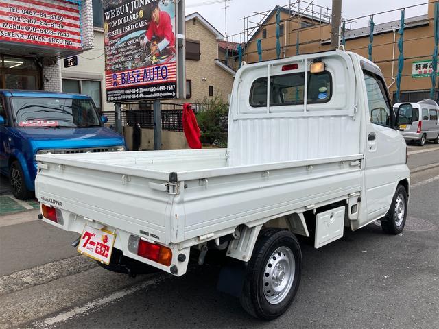 DX 4WD AC パワステ 5MT 修復歴無 軽トラック 2名乗り シロ(17枚目)