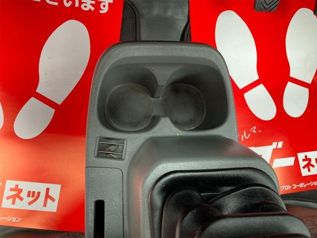 DX 4WD AC パワステ 5MT 修復歴無 軽トラック 2名乗り シロ(26枚目)