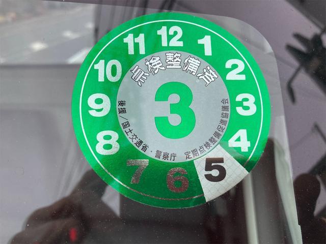 DX 4WD AC パワステ 5MT 修復歴無 軽トラック 2名乗り シロ(43枚目)
