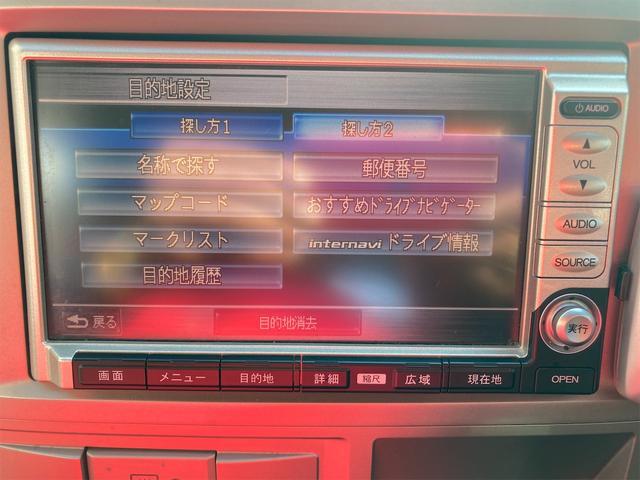 スポーツGターボ HDDナビ バックカメラ キーレス アルミホイール(29枚目)