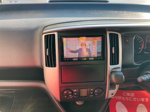 ハイウェイスター Vセレクション 両側電動スライドドア ナビTV バックカメラ AW ETC 8名乗り AC オーディオ付 DVD 電動リアゲート CVT(31枚目)