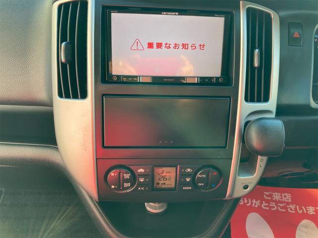 ハイウェイスター Vセレクション 両側電動スライドドア ナビTV バックカメラ AW ETC 8名乗り AC オーディオ付 DVD 電動リアゲート CVT(32枚目)