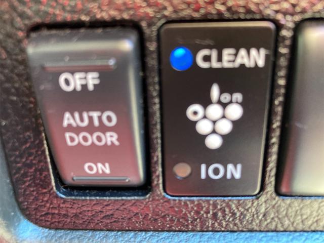 ハイウェイスター Vセレクション 両側電動スライドドア ナビTV バックカメラ AW ETC 8名乗り AC オーディオ付 DVD 電動リアゲート CVT(40枚目)