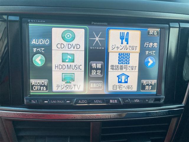 2.0i-S 4WD サンルーフ ナビ AW ETC 7名乗り AC 記録簿 オーディオ付 DVD(3枚目)