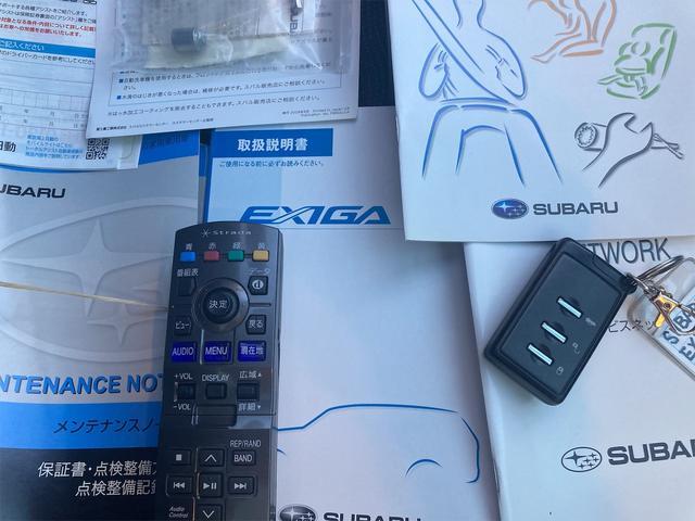 2.0i-S 4WD サンルーフ ナビ AW ETC 7名乗り AC 記録簿 オーディオ付 DVD(45枚目)