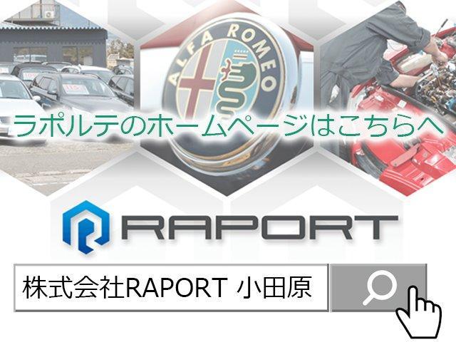 「ランドローバー」「レンジローバースポーツ」「SUV・クロカン」「神奈川県」の中古車60