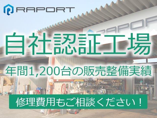 「ランドローバー」「レンジローバースポーツ」「SUV・クロカン」「神奈川県」の中古車61