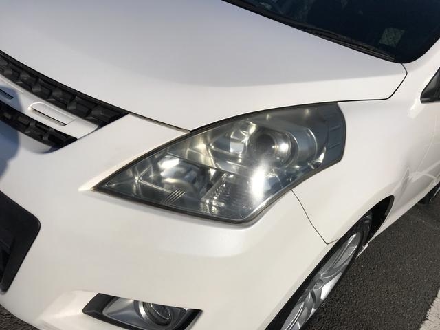「マツダ」「MPV」「ミニバン・ワンボックス」「神奈川県」の中古車41