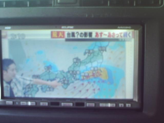 ランドベンチャー ETC ナビ TV(19枚目)