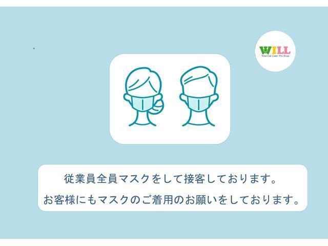 ☆★☆純正AWとなっております(*^^*)☆★☆