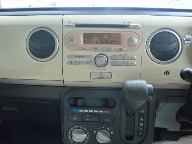 ☆純正オーディオつき☆お好きな音楽を聴きながらドライブもいいですね(^^)♪ナビに変更したい!などの希望もお問い合わせください☆