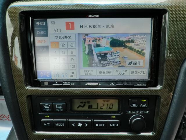 「トヨタ」「マークII」「セダン」「神奈川県」の中古車13