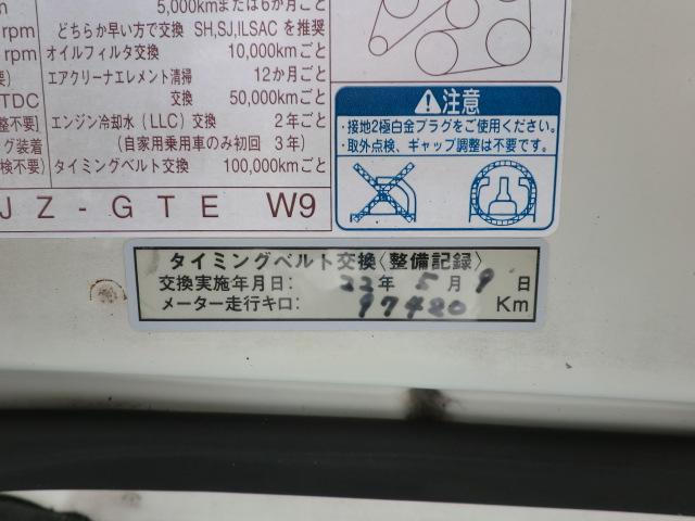 「トヨタ」「マークII」「セダン」「神奈川県」の中古車20